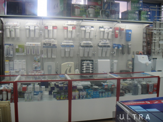 Ультра - магазин сантехники в Серпухове